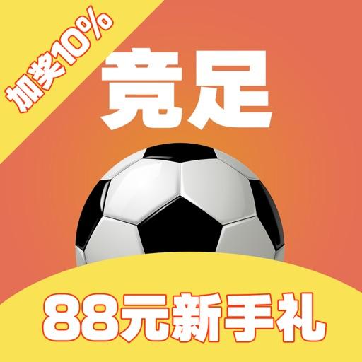 竞彩足球彩票-中国掌上竞彩足球投注平台