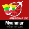 缅甸 旅游指南+离线地图
