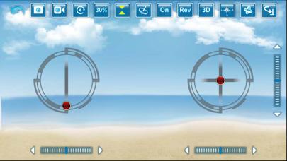 SKY_720 screenshot two