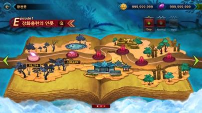 RPG リズムアクション - Dharmaのおすすめ画像3
