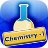 Ideal E-learning Chemistry (Sem:1) in Gujarati