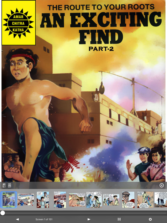 Indus Valley Adventures Digest - Amar Chitra Katha screenshot 9