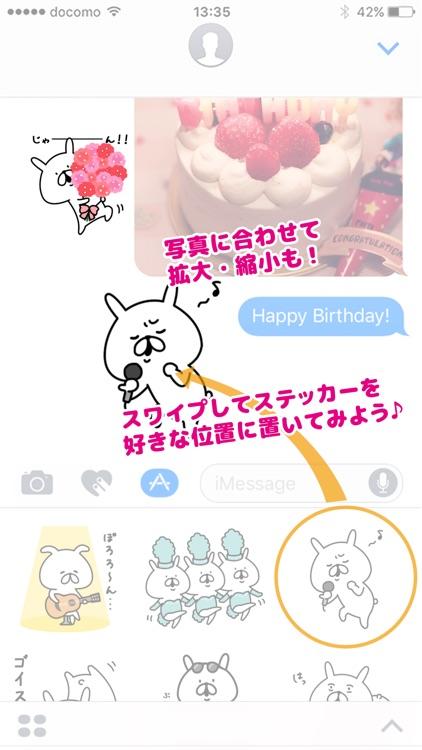 ゆるうさぎ YURU USAGI screenshot-3
