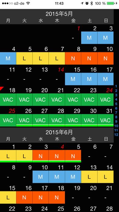 シフトカレンダーのおすすめ画像2