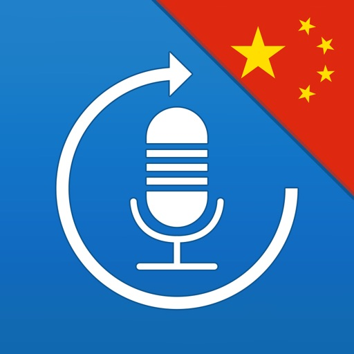 Learn Chinese, Speak Chinese - Language guide