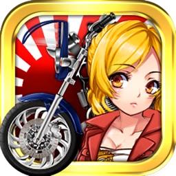 ヤンキーコロシアム~単車改造×対戦RPG(ロールプレイング)基本無料SNSゲーム