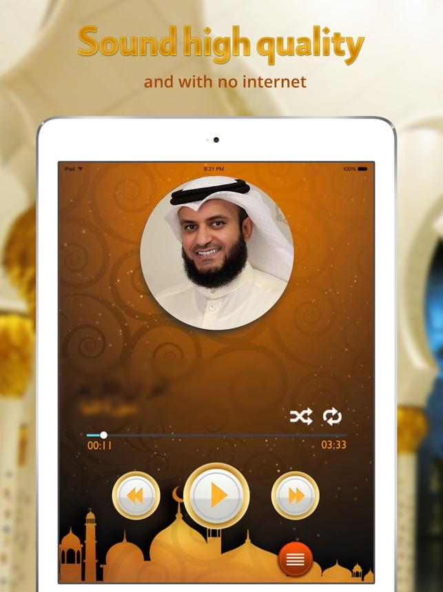 Holy Quran - Mishary Rashid Alafasy - offline on the App Store