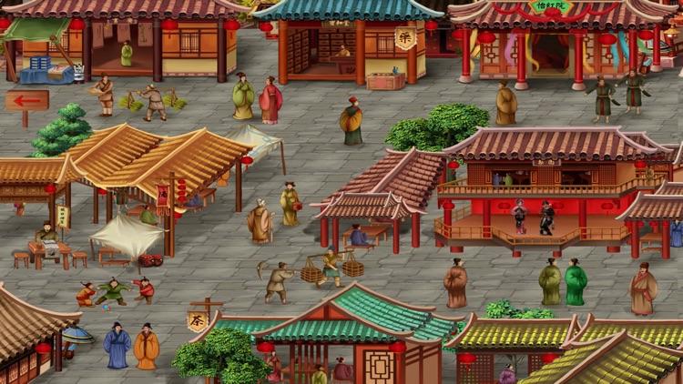 皇帝養成計畫 - 經典歷史模擬遊戲 screenshot-4