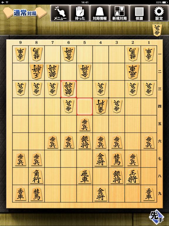 金沢将棋2 ~レベル300~のおすすめ画像1