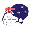 GST Kiwi - New Zealand Goods and Services Tax Calc - iPhoneアプリ