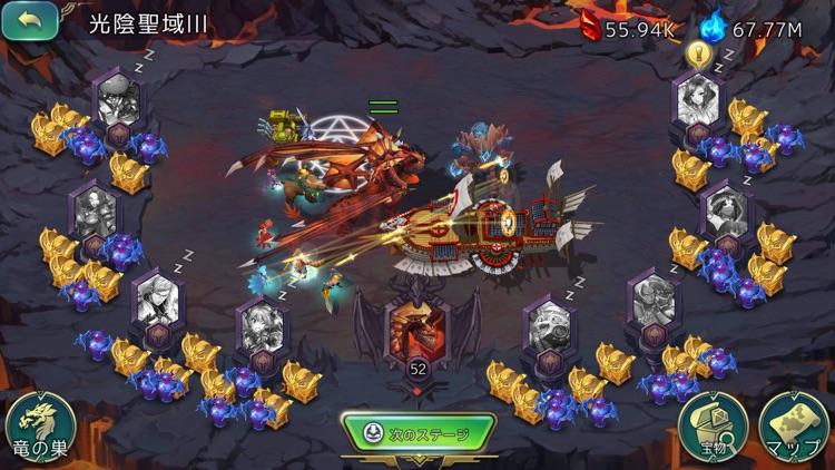 アート・オブ・コンクエスト screenshot-9