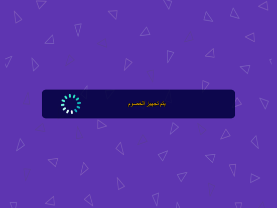 https://is4-ssl.mzstatic.com/image/thumb/Purple113/v4/00/1d/65/001d652d-8edc-d24e-3df9-17a092f5e206/pr_source.png/552x414bb.png
