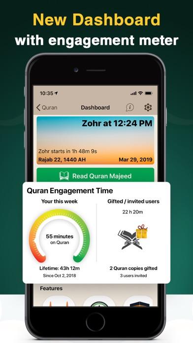 تحميل Quran Majeed Proالقرآن المجيد للكمبيوتر