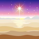 #Bible - Daily Bible Verses
