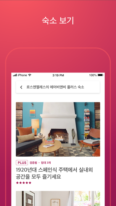 Airbnb for Windows