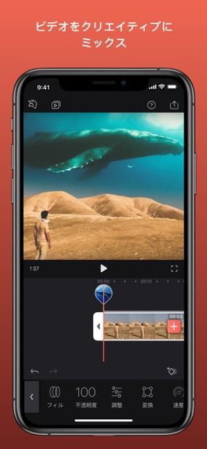 動画トリミングアプリ10: Enlight Videoleap