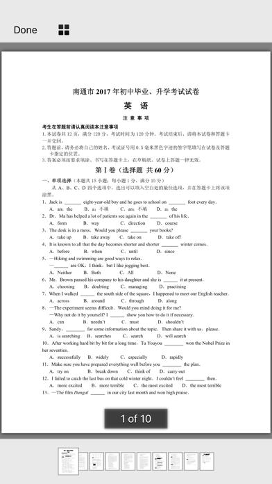 初中英语中考试题汇编 screenshot 3