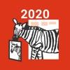 フジカラーの写真年賀状2020(富士フイルム公式アプリ)