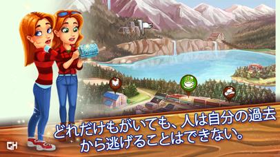 最新スマホゲームのプリムローズ・レイクへようこそが配信開始!