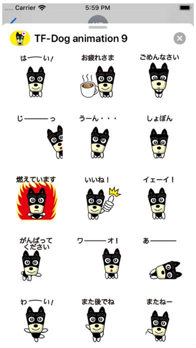 TF-Dog Animation 9 Stickers Screenshot