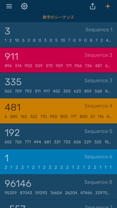 乱数生成 - Random Numberのおすすめ画像1