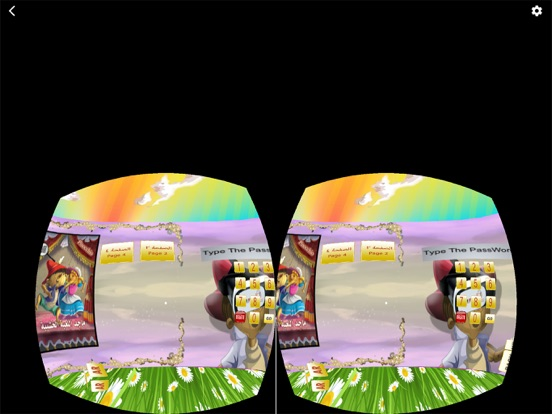 بينوكيو VR screenshot 8