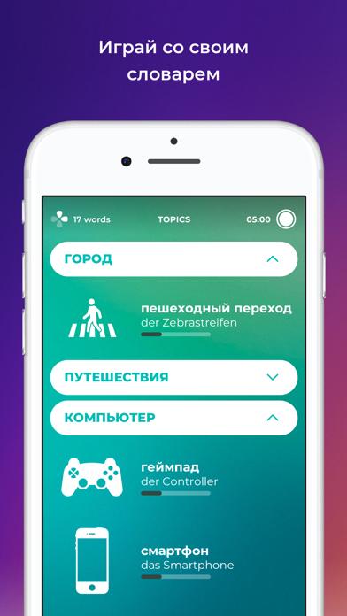 Скриншот №3 к Drops изучайте новые языки!