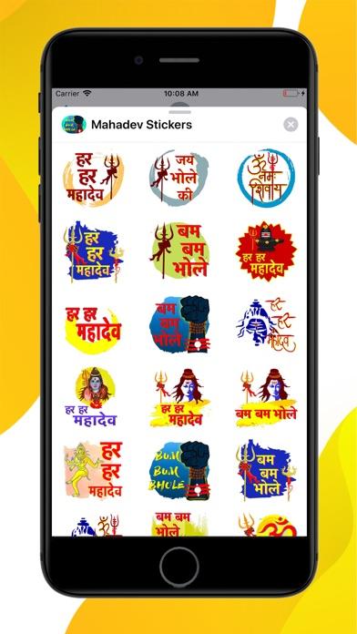 Mahadev Stickers screenshot 1