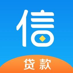 备胎信用——小额贷款app