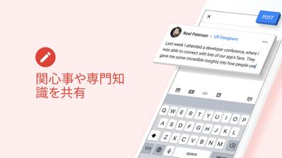 Screenshot for G Suite ユーザー向け Google+ in Japan App Store