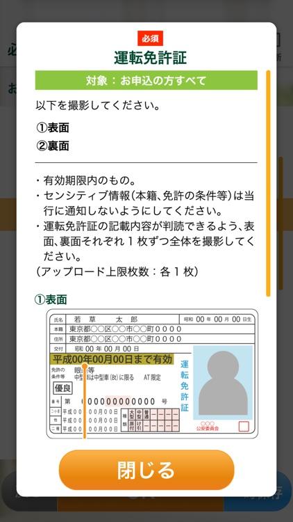 住宅 ローン 審査 【住宅ローン審査基準:本人編】あなたは審査を通る?