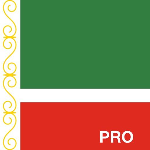 Чеченская клавиатура Pro