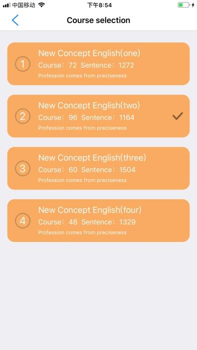 NewConpect(Ai) screenshot 1