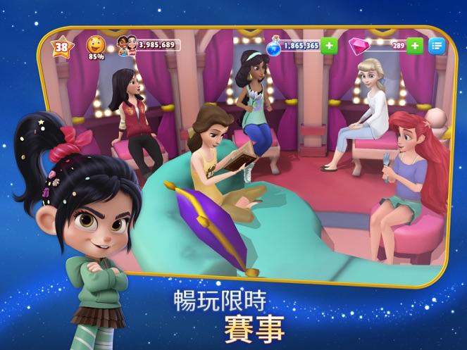 迪士尼梦幻王国(官方正版游戏)-2