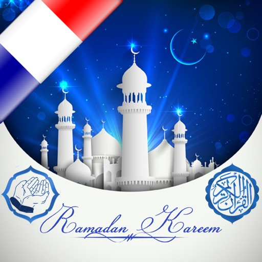 Ramadan 2020 Audio en Français