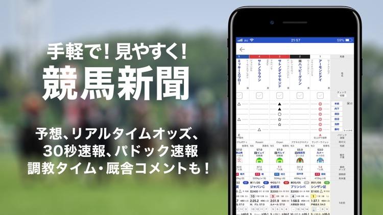 netkeiba.com 競馬情報