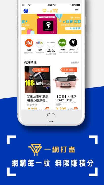 香港01 - 新聞資訊及生活服務 screenshot-4