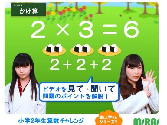 小2算数チャレンジ 楽しく学べる算数シリーズのおすすめ画像2