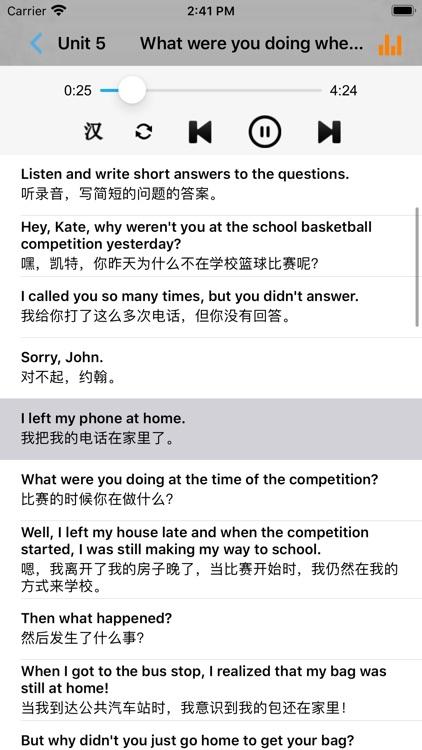 初中英语八年级下册人教版 screenshot-4
