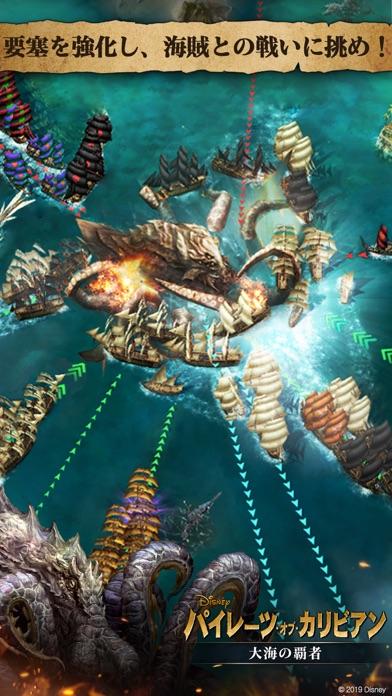 パイレーツ・オブ・カリビアン:大海の覇者のおすすめ画像4