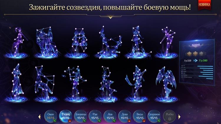 MU ORIGIN 2 screenshot-3