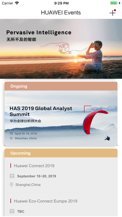 HUAWEI Events App Download - Utilities - Android Apk App Store