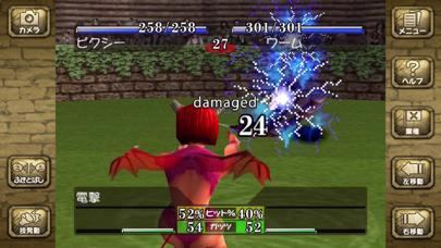 モンスターファーム screenshot1