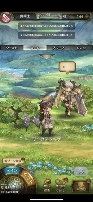 ミトラスフィア -MITRASPHERE- Screenshot