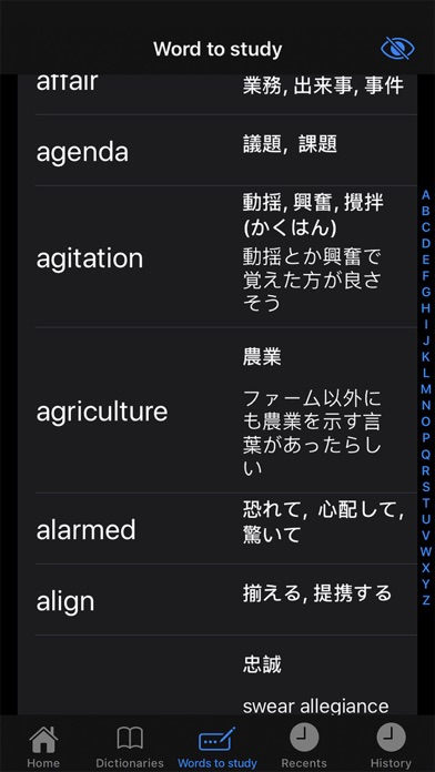Word assistant. screenshot 3