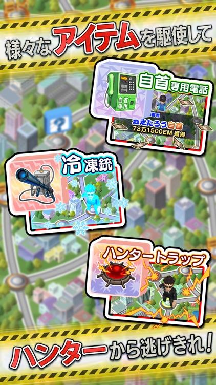 逃走中【公式】 screenshot-6