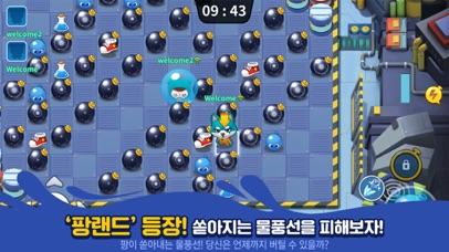 다운로드 크레이지아케이드 BnB M Android 용