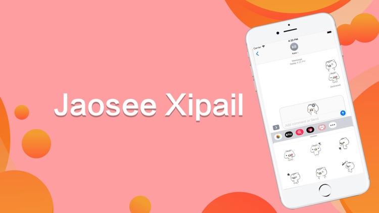 Jaosee Xipail screenshot-3