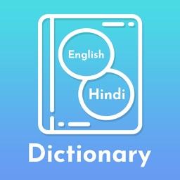 English 2 Hindi Dictionary