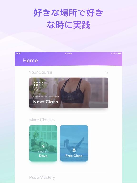 https://is4-ssl.mzstatic.com/image/thumb/Purple113/v4/08/27/c0/0827c0d3-6f57-79e8-f1f0-d68496dac54e/pr_source.jpg/576x768bb.jpg